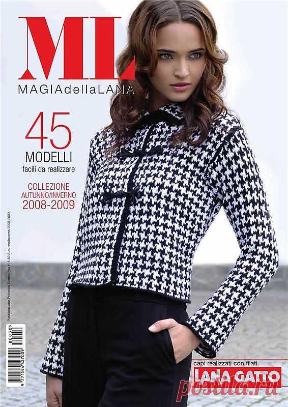 Magia del la Lana Collezione №22 2008-2009 autunno/inverno.