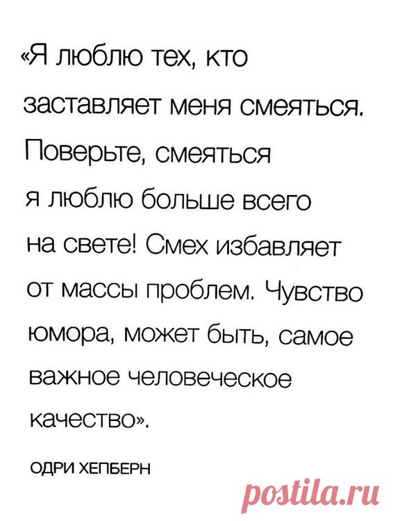 СЛОВА ЖИЗНИ - Фото