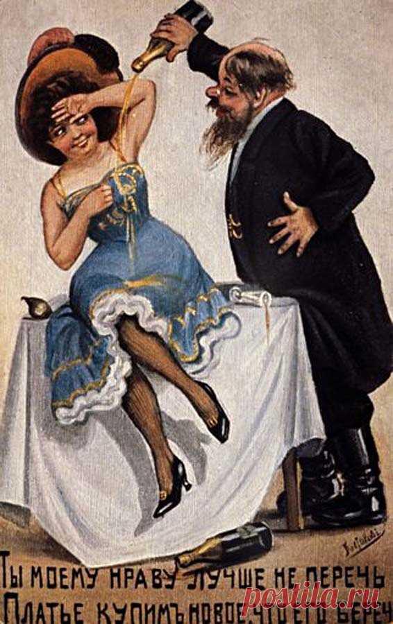 старинные шутливые открытки с пожилыми дамами гульнур представила