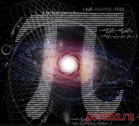 День числа «Пи»: все тайны мира в одной константе | Блог издательства «Манн, Иванов и Фербер»
