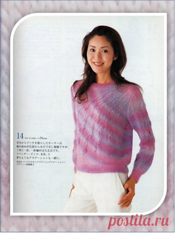 7 джемперов для осенней прогулки из японских журналов   Embroidery art   Яндекс Дзен