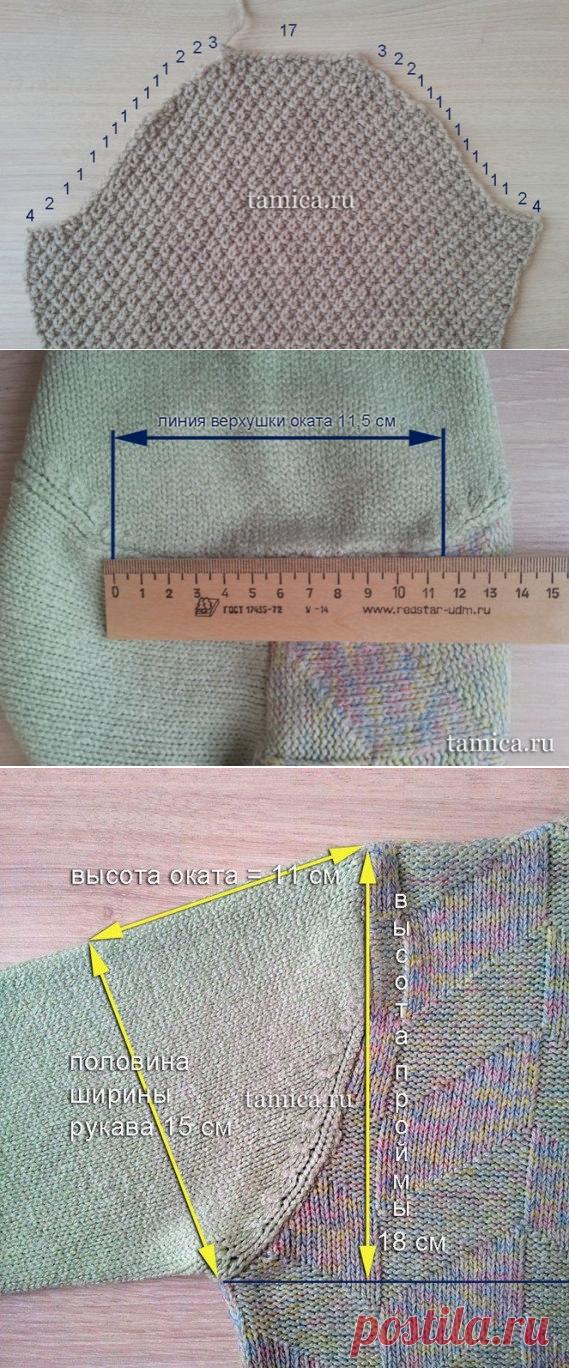 как правильно вязать окат рукава спицами уроки вязания постила
