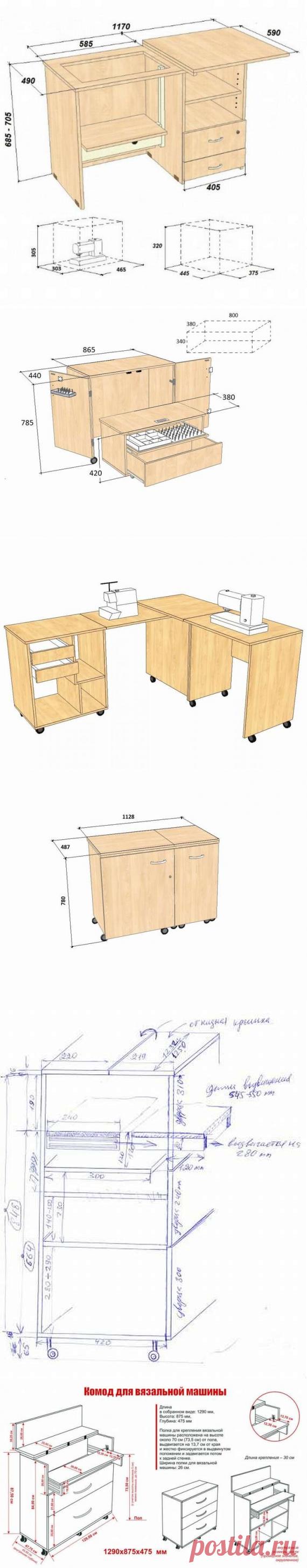 Швейный стол чертежи