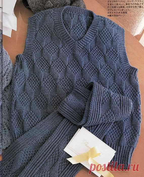 Мужская жилетка и шарф с оптическим рисунком.