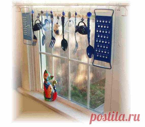 Причудливое оформление кухонного окна. Можно сэкономить на покупке такой занавески и пристроить домашнюю ненужную  утварь. Сравните