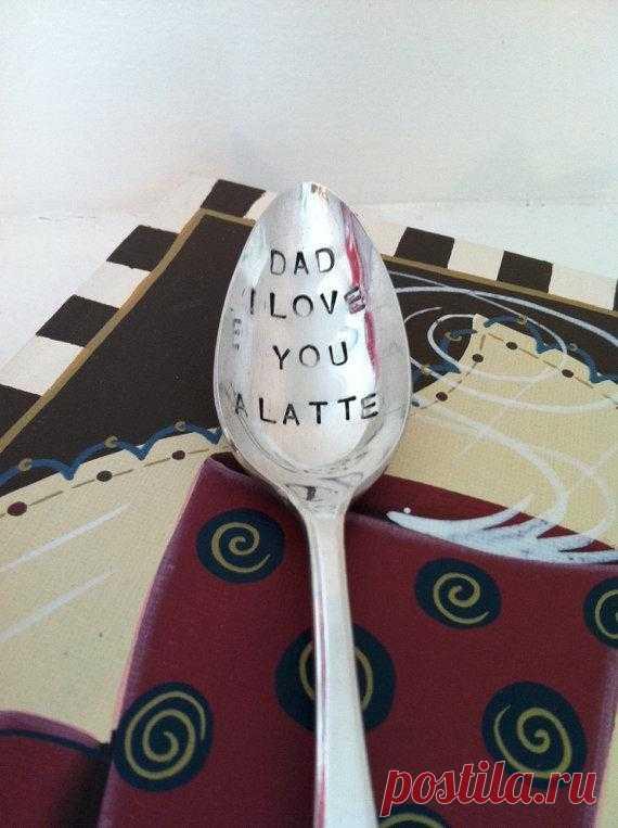 Ложка для любимого папы. Теплые слова каждое утро, обед и завтрак.