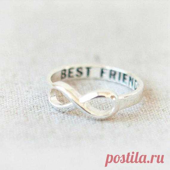 Лучшие друзья ($17.00 USD)