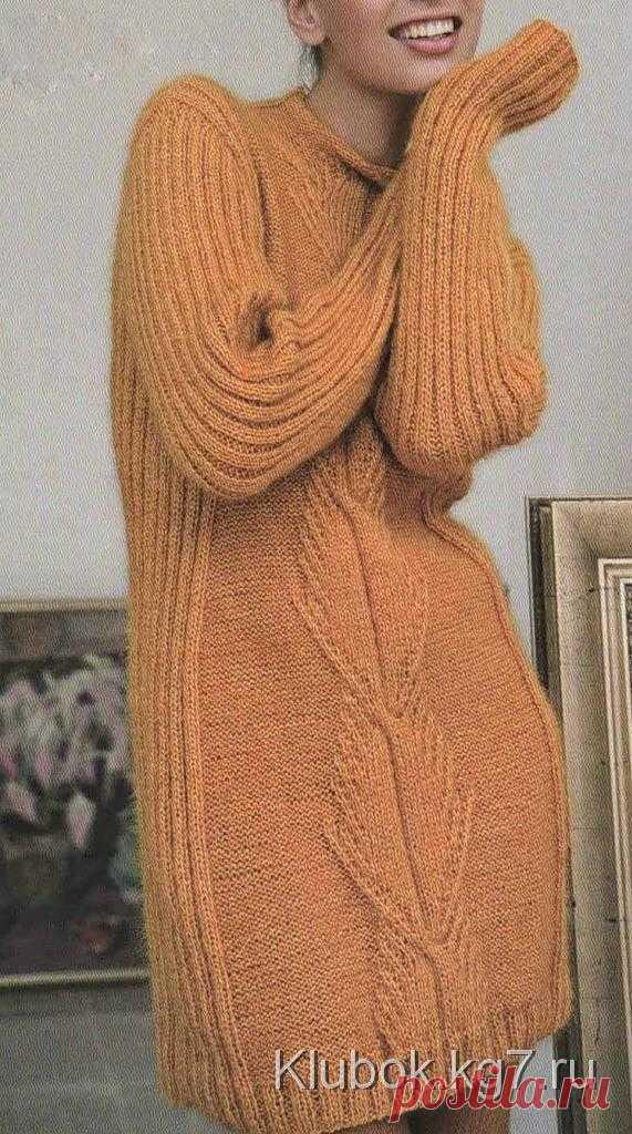 Платье цвета танжерина