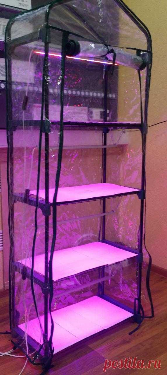 стеллаж для рассады 5 полок сетка