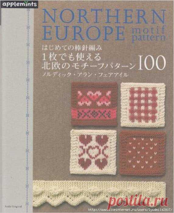 Норвежские жаккардовые узоры со схемами из японской книги | Сундучок с подарками | Яндекс Дзен