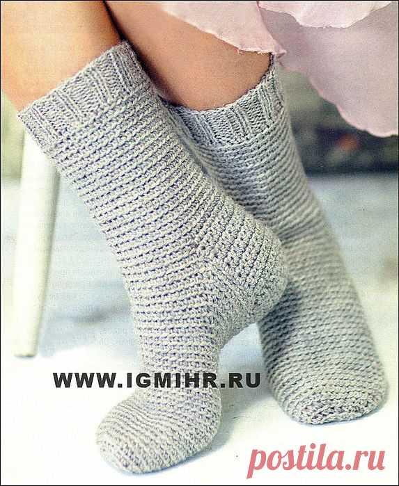 Теплые носки серого цвета. Крючок.
