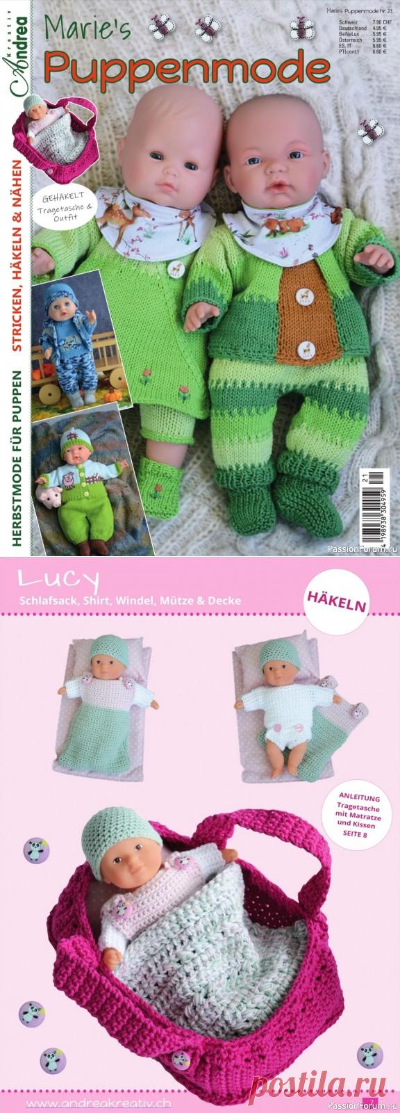 Marie's Puppenmode №21 2020 | Вязание спицами для начинающих