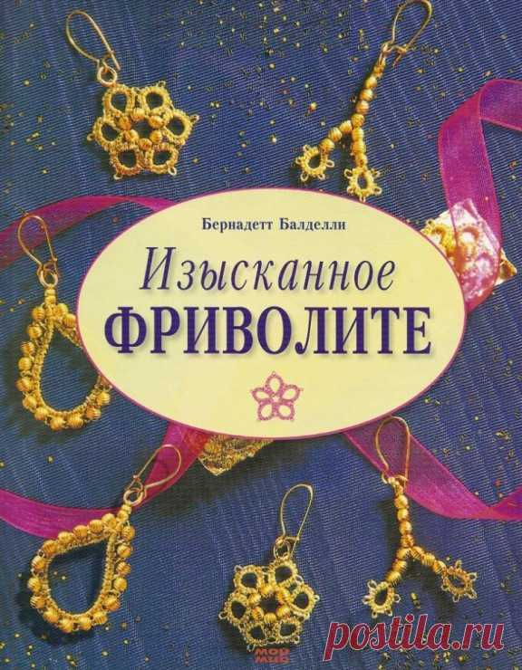Gallery.ru / Фото #18 - izysk Frivolite - mula