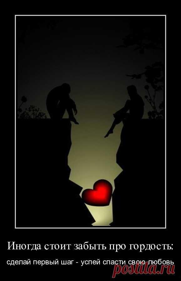 Картинки со словами со смыслом про любовь, добавлять