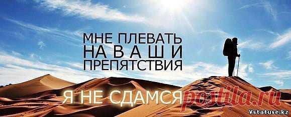 нужно верить в СЕБЯ)
