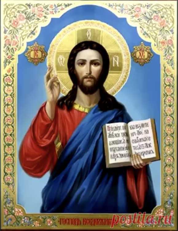Господь Вседержатель