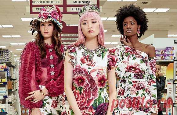 888c9ca98842 Dolce & Gabbana купить в официальном интернет-магазине одежды ЦУМ ...