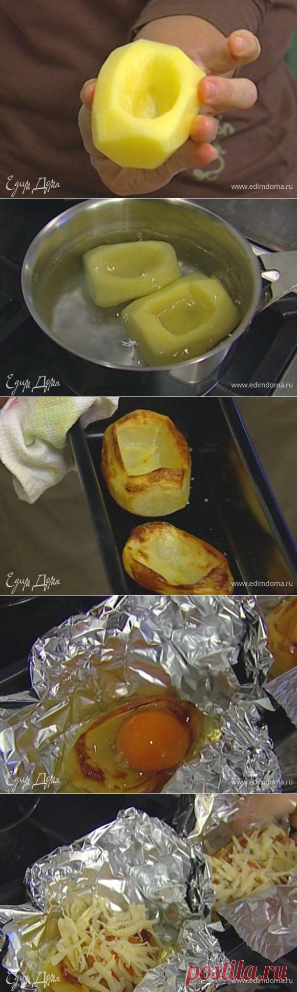 Яйца Пармантье рецепт 👌 с фото пошаговый | Едим Дома кулинарные рецепты от Юлии Высоцкой