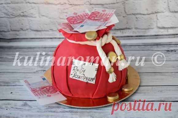 Торт на день рождения мужчине -пошаговый рецепт с фото