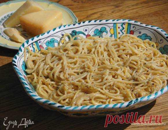 Спагетти с черным перцем и сыром рецепт 👌 с фото пошаговый | Едим Дома кулинарные рецепты от Юлии Высоцкой