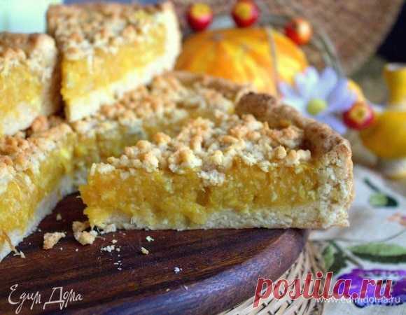 Пирог с тыквенно-цитрусовой начинкой – сайт рецептов Юлии Высоцкой