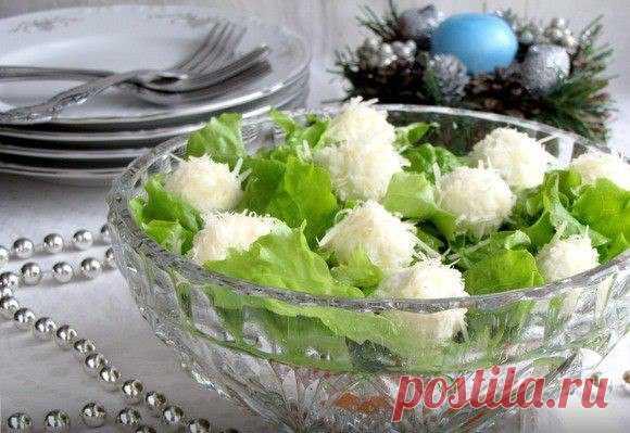 Салат «Снежки» к Новогоднему столу: готовлю только лучшее!