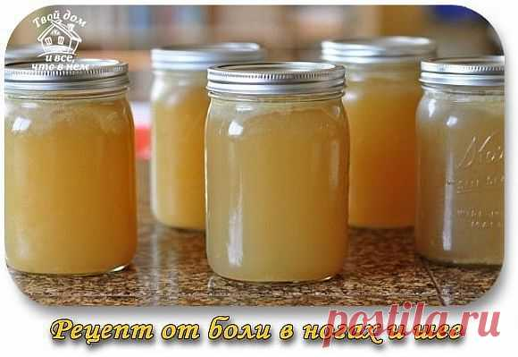 This recipe will relieve you of leg and neck pain in 7 days