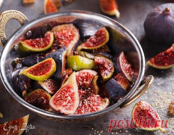 Рецепты приготовления блюд с инжиром найдете на сайте «Едим Дома»