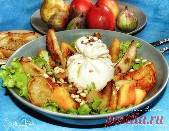 Салат с карамелизированной грушей и бурратой. Ингредиенты: груши, нектарины, салат