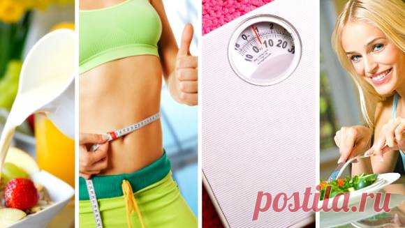 Диета на 20 дней — минус 12 кг! - pro100soveti.ru Данная диета обещает нам похудение на 12-15 кг за 20 дней! Чтобы...