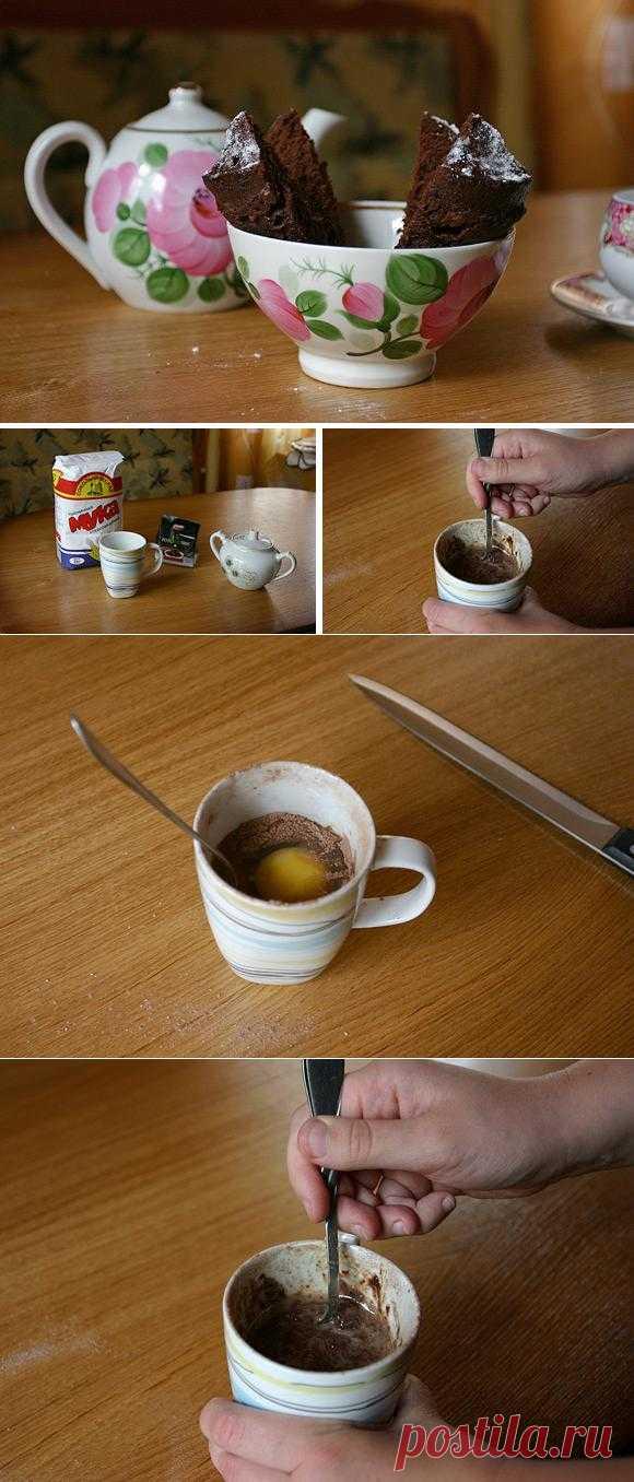 шоколадный кекс за 5 минут