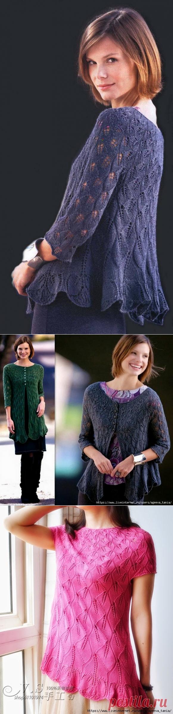 Пуловер или жакет с ажурным узором.