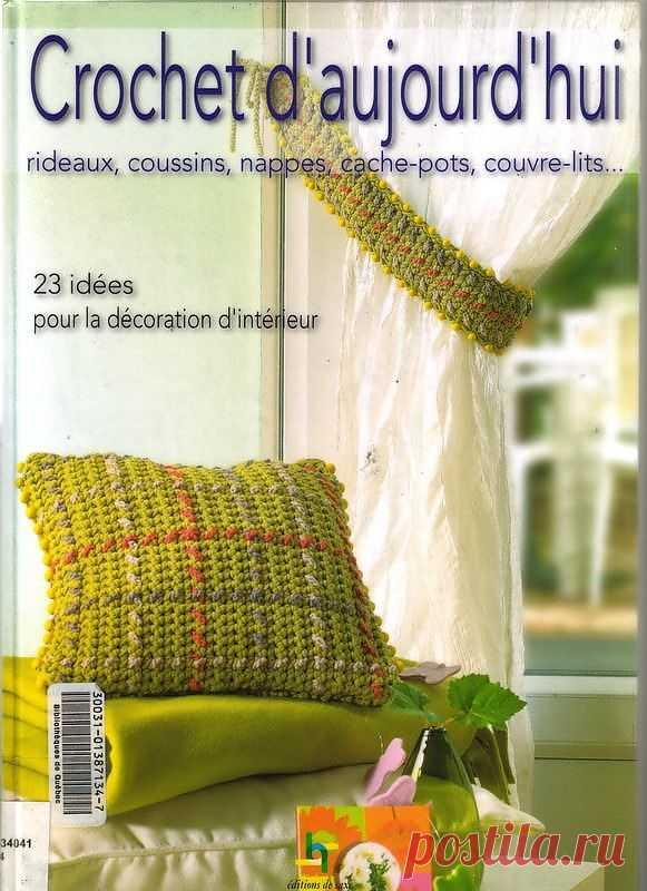Crochet daujourdhui - 2008. Вязаные крючком салфетки, скатерти, гардины, чехлы для подушек.