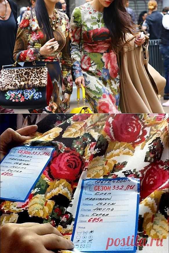 Вышивка крестиком / Вышивка / Модный сайт о стильной переделке одежды и интерьера