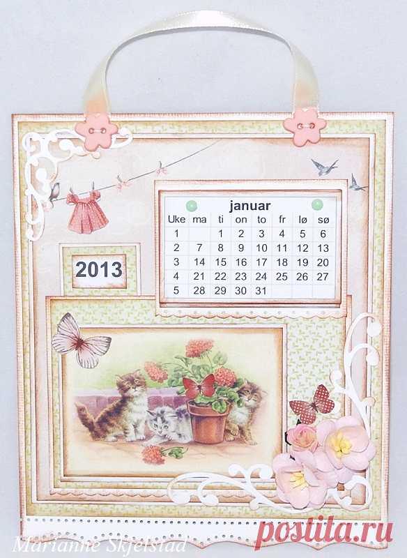 Календарь!