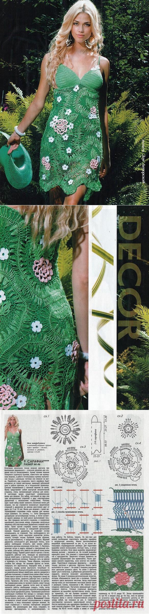 crochelinhasagulhas: Vestido verde em crochê de grampo