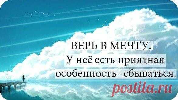 1585471498_27.jpg (585×331)