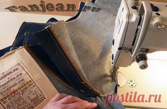Сшить джинсы – это очень просто   Наши любимые джинсы и мир моды