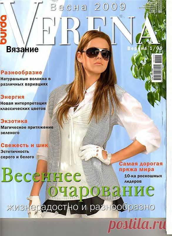Verena №1/2009 (Россия).