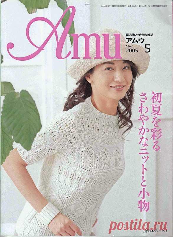японские журналы по вязанию 21 китайские японские журналы по