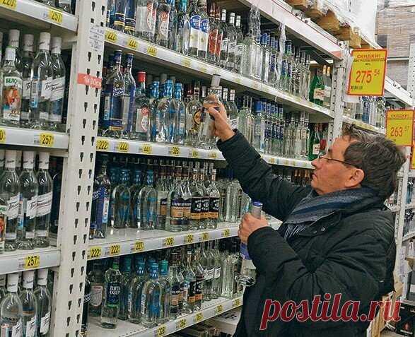 Надоела водка с жестким и резким вкусом? — 3 марки качественной водки с нейтральным вкусом | ПИВКО И РЫБКА | Яндекс Дзен