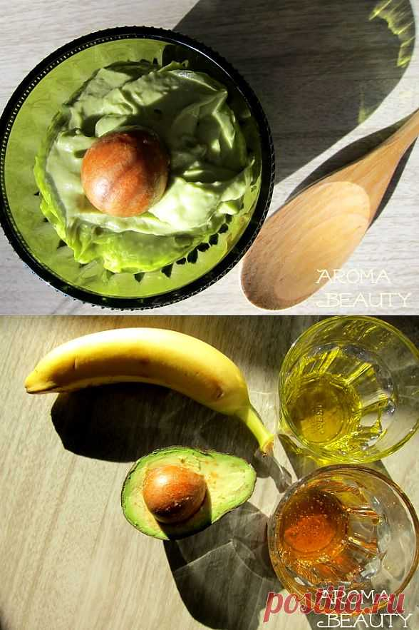Маска для лица с авокадо и бананом