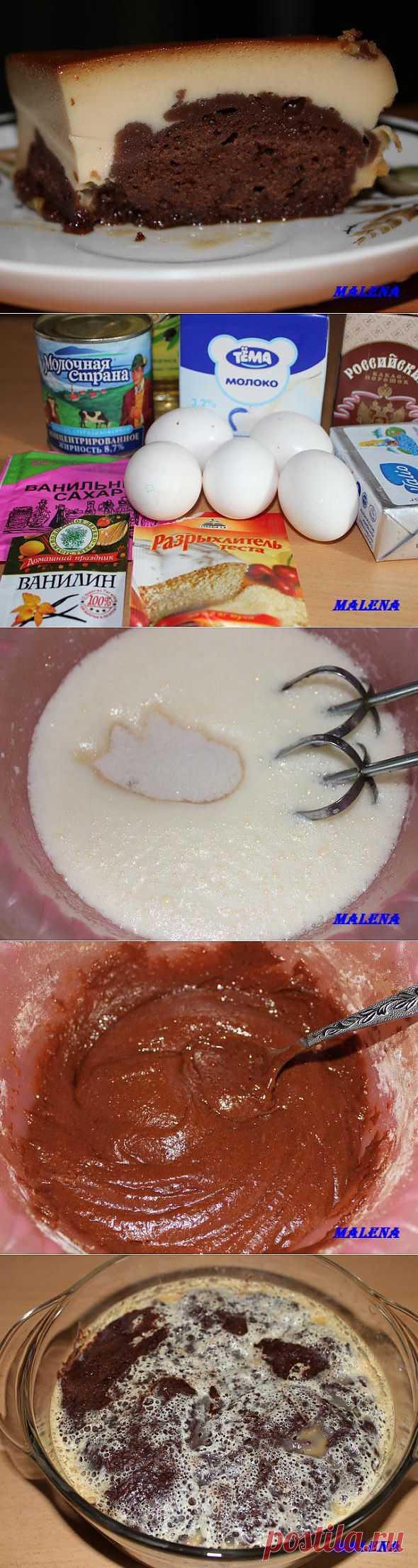 Торт-суфле карамельно-молочный.
