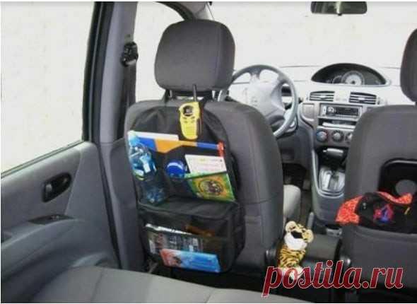 Как практично организовать пространство в машине