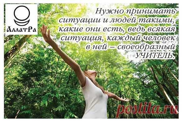 Сохранить книгу: http://sensei.org.ua/read/books/12-allatra http://schambala.com.ua/index.php?nma=downloads&fla=stat&ids=2&idd=41