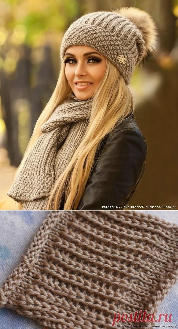 Комплект — шапка и шарф (Вязание спицами) — Журнал Вдохновение Рукодельницы