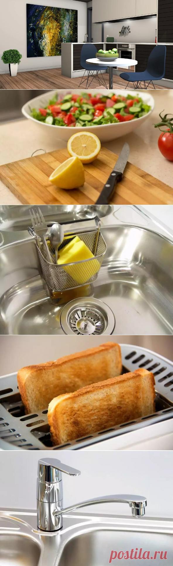 8 Лайфхаков для быстрой уборки на кухне