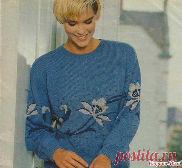 Верена 90-е. Джемпер с цветочной полосой - Жаккард - Страна Мам