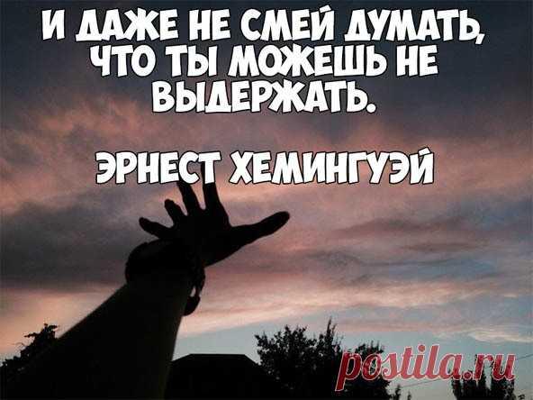 1594360274_38.jpg (592×444)