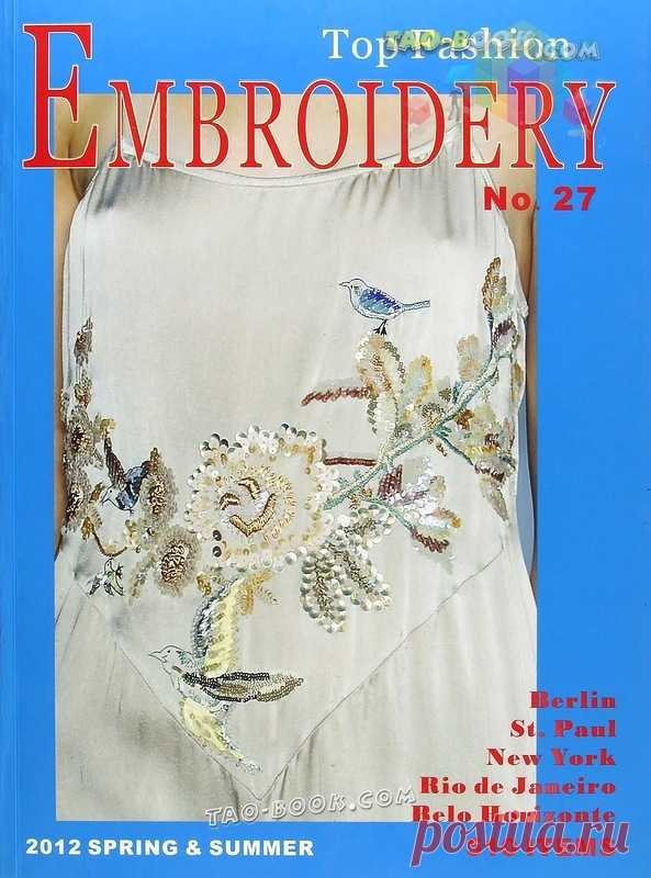 Embroidery 2012 n.27 spring-summer - An embroidery (miscellaneous) - Magazines on needlework - the Country of needlework